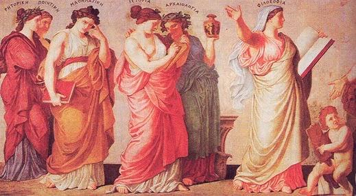 Αποτέλεσμα εικόνας για Αρχαίες Ελληνίδες φιλόσοφοι και επιστήμονες