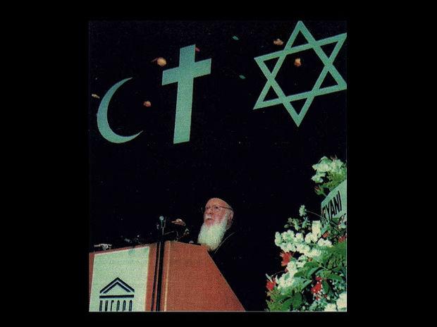 Αποτέλεσμα εικόνας για η αληθεια τησ θρησκειασ