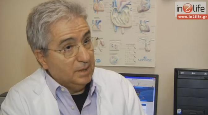 Είναι η χοληστερίνη εχθρός κ οι στατίνες απαραίτητες; (βίντεο)