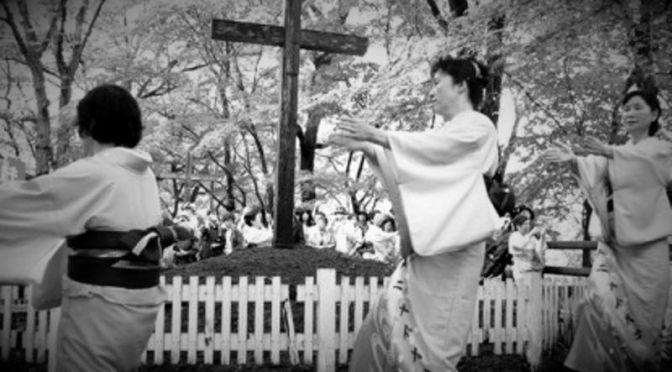 Ο Ιησούς της Ιαπωνίας…