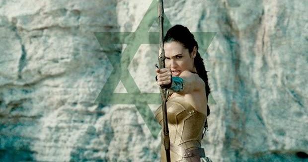 Φεμινισμός, σαδομαζοχισμός, σιωνισμός, αντισημιτισμός και Wonder Woman (ναι, όλα αυτά)
