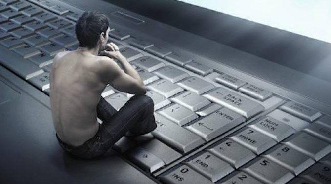 Διαδικτυακή Κατοχή