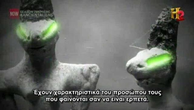 Το History Channel Μιλάει Για Τους Ερπετοειδής (Βίντεο)