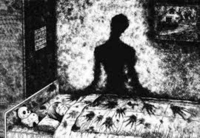 Οι μυστηριώδεις «άνθρωποι» – Σκιές