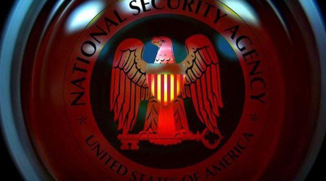 Η NSA προειδοποιεί: Οι κβαντικοί υπολογιστές σύντομα θα μπορουν να σπάσουν οποιοδήποτε κωδικό σε δευτερόλεπτα