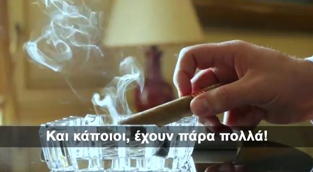Τσιπρογκεμπελίσκος! (βίντεο)