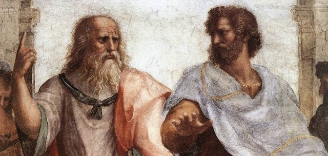 Αριστοτέλης : Πίσω από κάθε πόνο σου στέκει ένα λάθος σου…