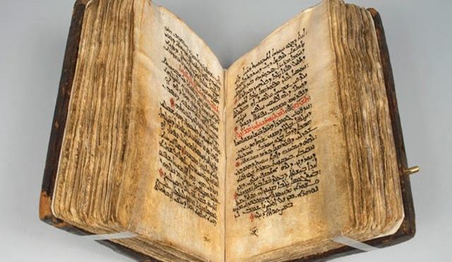 Το Παλίμψηστο του Γαληνού: Θεραπείες του Γαληνού, 1400 ετών, βρέθηκαν κάτω από χριστιανικούς ύμνους