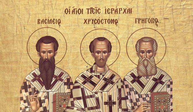 Οι τρεις ανθέλληνες Ιεράρχες – Μια «γιορτή» όνειδος για την Ελληνική Παιδεία
