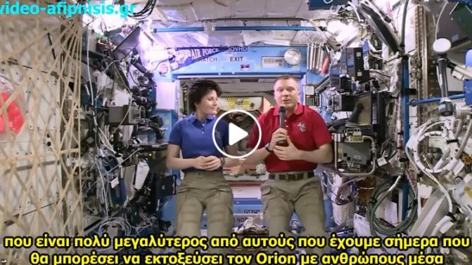 Η NASA παραδέχεται ότι ποτέ δεν πήγαμε στο φεγγάρι!