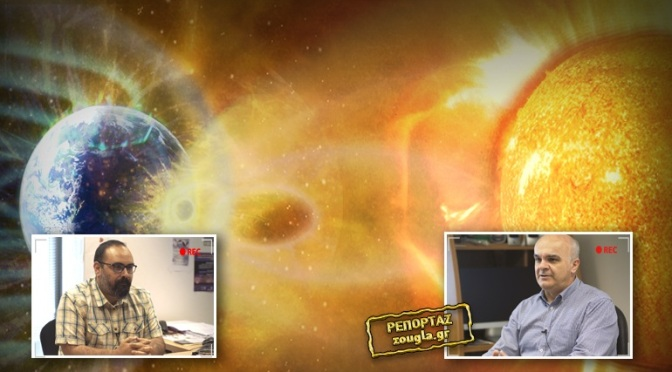 Η σκοτεινή πλευρά του Ήλιου (βίντεο)