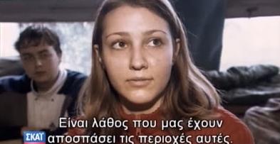 Να τι διδάσκονται στα σχολεία οι Σκοπιανοί: «Η Ελλάδα μας πήρε τη Μακεδονία» (vid)