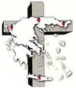 Το αγεφύρωτο χάσμα Ελληνισμού και Χριστιανισμού