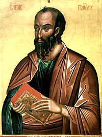 Κριτική στον απόστολο Παύλο