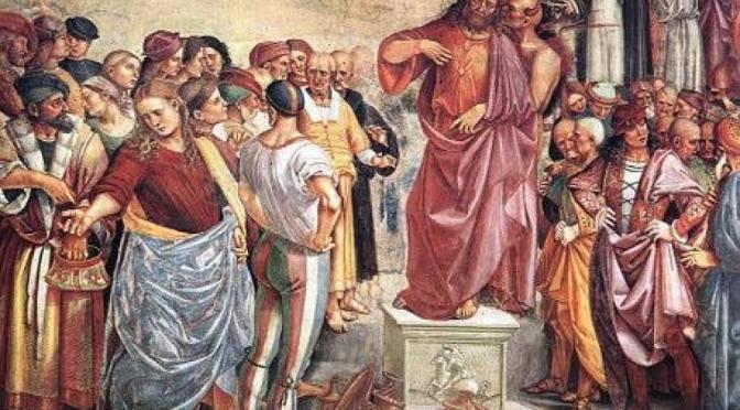 Οι Θυσίες στην Καινή Διαθήκη: Βιβλικές Μελέτες του Πανεπιστημίου της Οξφόρδης