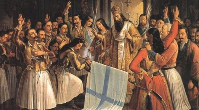 25η Μαρτίου: Η εθνική επέτειος, τα γεγονότα του 1821 και οι ήρωες της επανάστασης