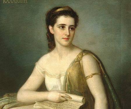 Η Μούσα Καλλιόπη στον καμβά διάσημων ζωγράφων