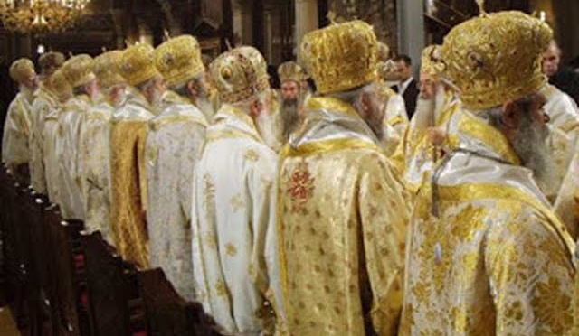 Η περιουσία της Εκκλησίας της Ελλάδος ξεπερνά 4.340.000.000.000! Στο λαό όχι μόνο τίποτα, αλλά του τα παίρνουν με «ιερή» ζητιανοαρπαχτική μέθοδο!