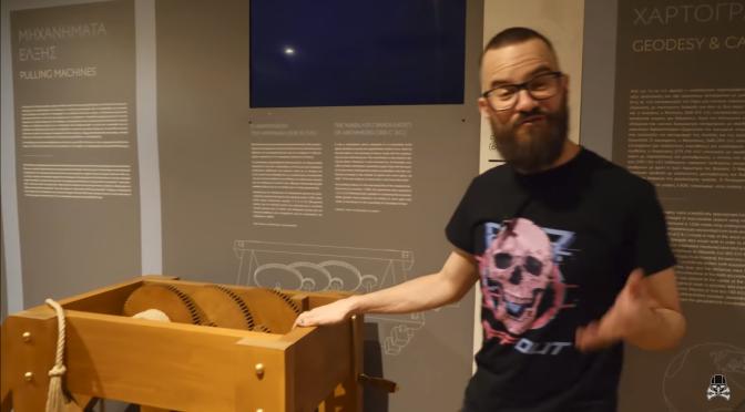 Αρχαία Ελληνική Τεχνολογία απ'το μέλλον! (βίντεο)