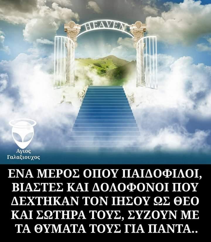 FB_IMG_1562306849778