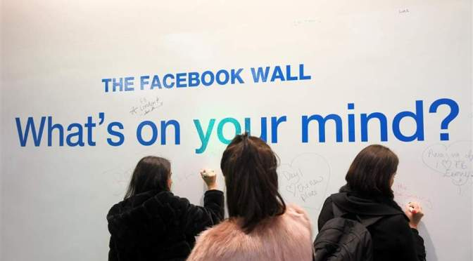 Ερευνα: Το Facebook επιδιώκει πλέον να διαβάζει το μυαλό μας