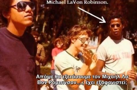 Ο Μπαράκ Ομπάμα και η γυναίκα του ο Μιχάλης  (βίντεο)