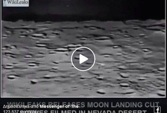 Βίντεο: Τόσο πολύ πήγαμε στο φεγγάρι πριν 50 χρόνια… (;;)