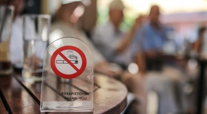Γιατί ποτέ δεν είναι αργά για να κόψει κανείς το τσιγάρο – Τι δείχνει νέα έρευνα – έκπληξη