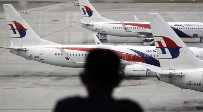 Η μυστηριώδης εξαφάνιση της πτήσης MH370 και οι επικρατέστερες θεωρίες(pic+vid)