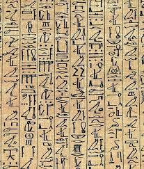 Ερωτοχτυπημένη Αιγύπτια κάνει μάγια σε Έλληνα για να την ερωτευθεί κι αυτός! Με μια επισήμανση: Πριν από 1800 χρόνια!