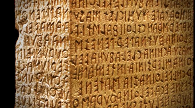 Το μυστήριο της ακατάληπτης γλώσσας των Ετρούσκων…