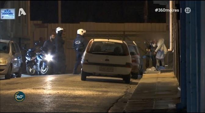 360° Μοίρες: Νύχτα στην Αθήνα (βίντεο)