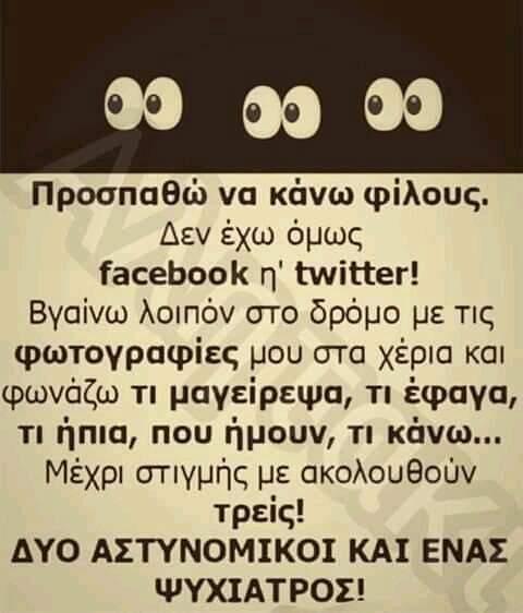 FB_IMG_1597577155422