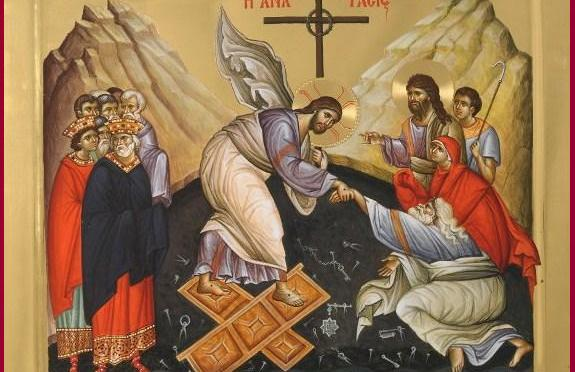 Γιατί οι ιστορικοί δεν αποδέχονται τον Χριστό της πίστης; (βίντεο)