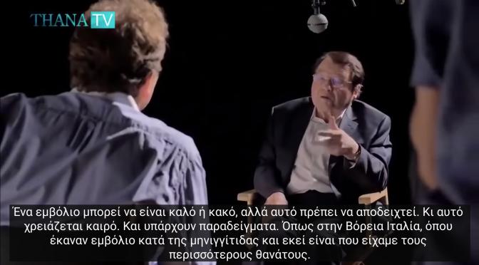 Ο Luc Montagnier, βραβείο Νόμπελ ιατρικής, για τον κορωνοϊό και τα εμβόλια (video)