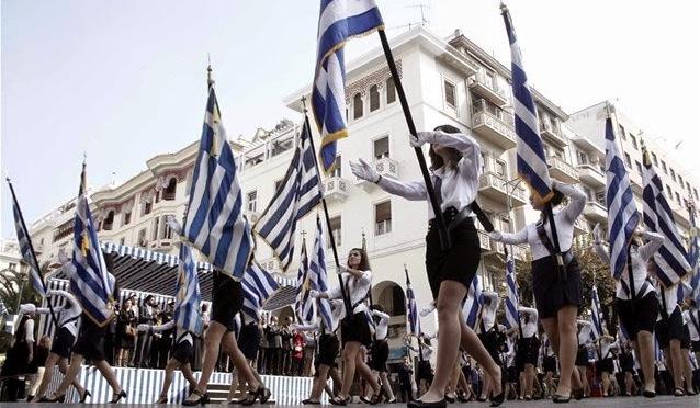 Γιατί η Ελλάδα είναι η μοναδική χώρα στον κόσμο που γιορτάζει την αρχή ενός πολέμου και όχι το τέλος του;