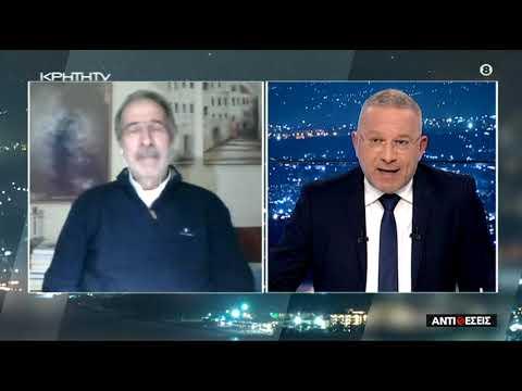 Πανδημία-4η Τεχνολογική Επανάσταση και ο Φόβος της Δυστοπίας (βίντεο)