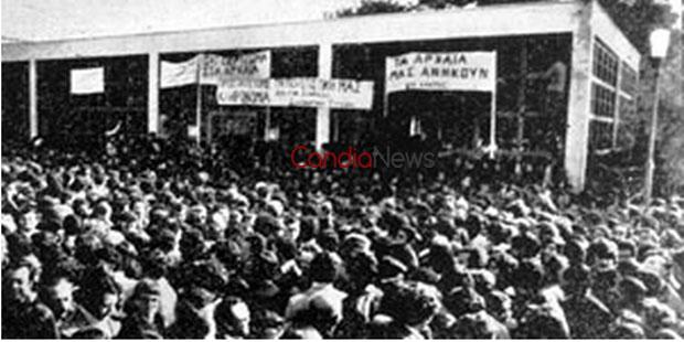 """Η εξέγερση του Ηρακλείου για τα αρχαία- Όταν χιλιάδες Ηρακλειώτες ανάγκασαν τον Κ. Καραμανλή να δηλώσει """"είμαι αηδιασμένος"""" (φωτο)"""