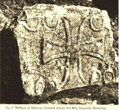 Το σύμβολο του Σταυρού πριν τον Χριστιανισμό…