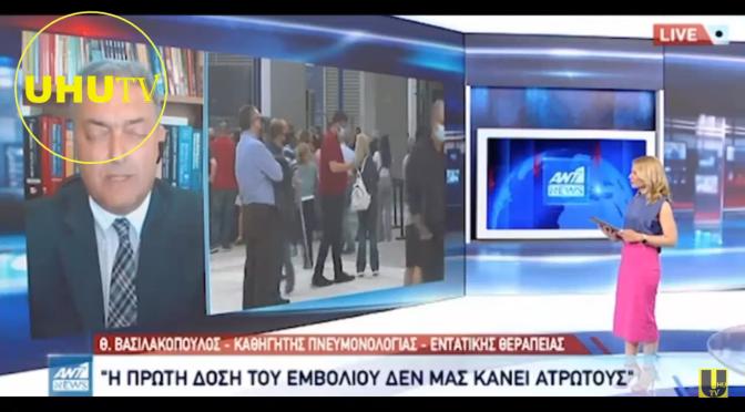 Τι είπε ο κ. Βασιλακόπουλος στο δελτίο ειδήσεων του ΑΝΤ1 για τη σχέση μεταλλάξεων και εμβολιων;; (βίντεο)