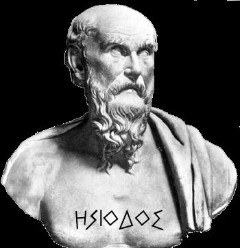 Ησίοδος, ο μέγας μύστης και θεολόγος των αρχαίων Ελλήνων