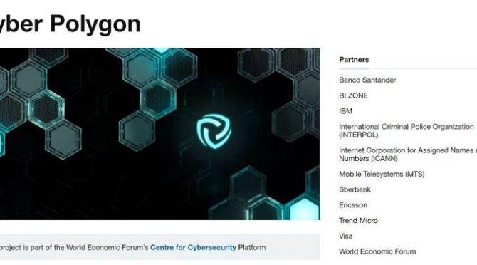 Έρχεται η άσκηση «Cyber Polygon» του παγκόσμιου οικονομικού φόρουμ στις 9 Ιουλίου του 2021. Καλυφθείτε!