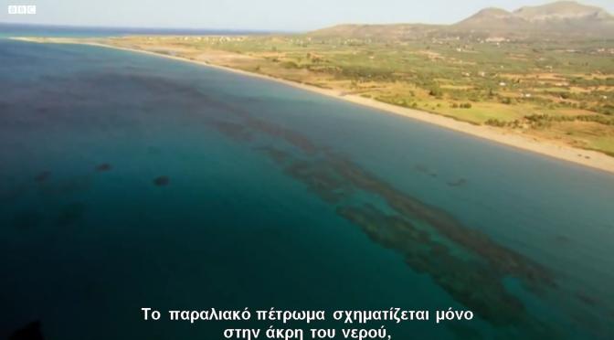 Η πόλη κάτω από τα κύματα-Παυλοπέτρι -Ελαφόνησος (ντοκιμαντέρ BBC)