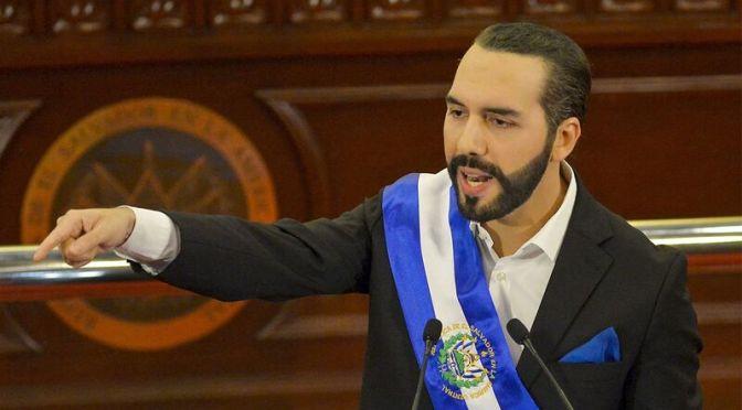 Το Ελ Σαλβαδόρ θέλει να κάνει το Bitcoin εθνικό νόμισμα!
