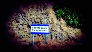 Ποια η Αρχαία Τεχνολογία που απέσπασαν Αμερικανοί στον Τσούτσουρο της Κρήτης;; (βίντεο)