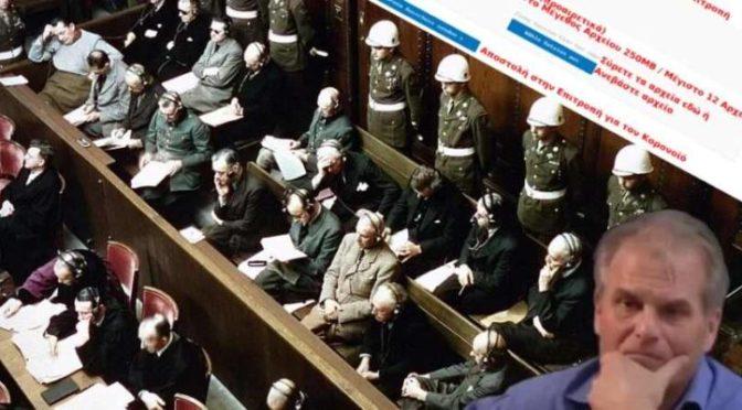 Π.Ο.Υ. και C.D.C.: Η Νέα Δίκη της Νυρεμβέργης 2021 για Εγκλήματα Κατά της Ανθρωπότητας από Ομάδα 1000 Δικηγόρων με Επικεφαλής τον Δρ. Reiner Fuellmich